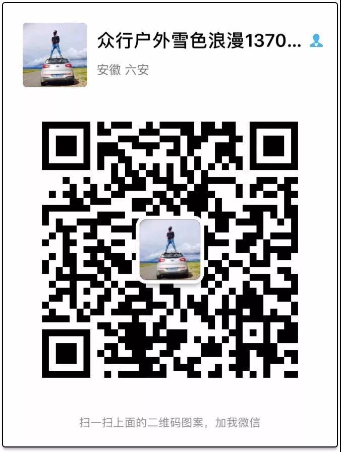 微信图片_20180102102028.jpg