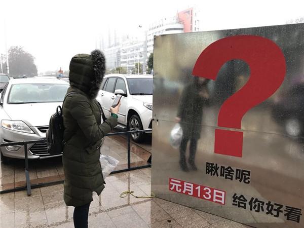 WeChat 圖片_20180104140402.jpg