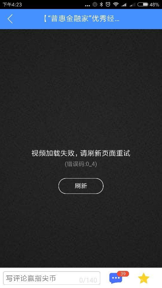 阿里旺旺图片20180106162840.jpg
