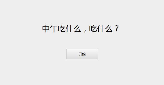 QQ截图20180108143427.jpg