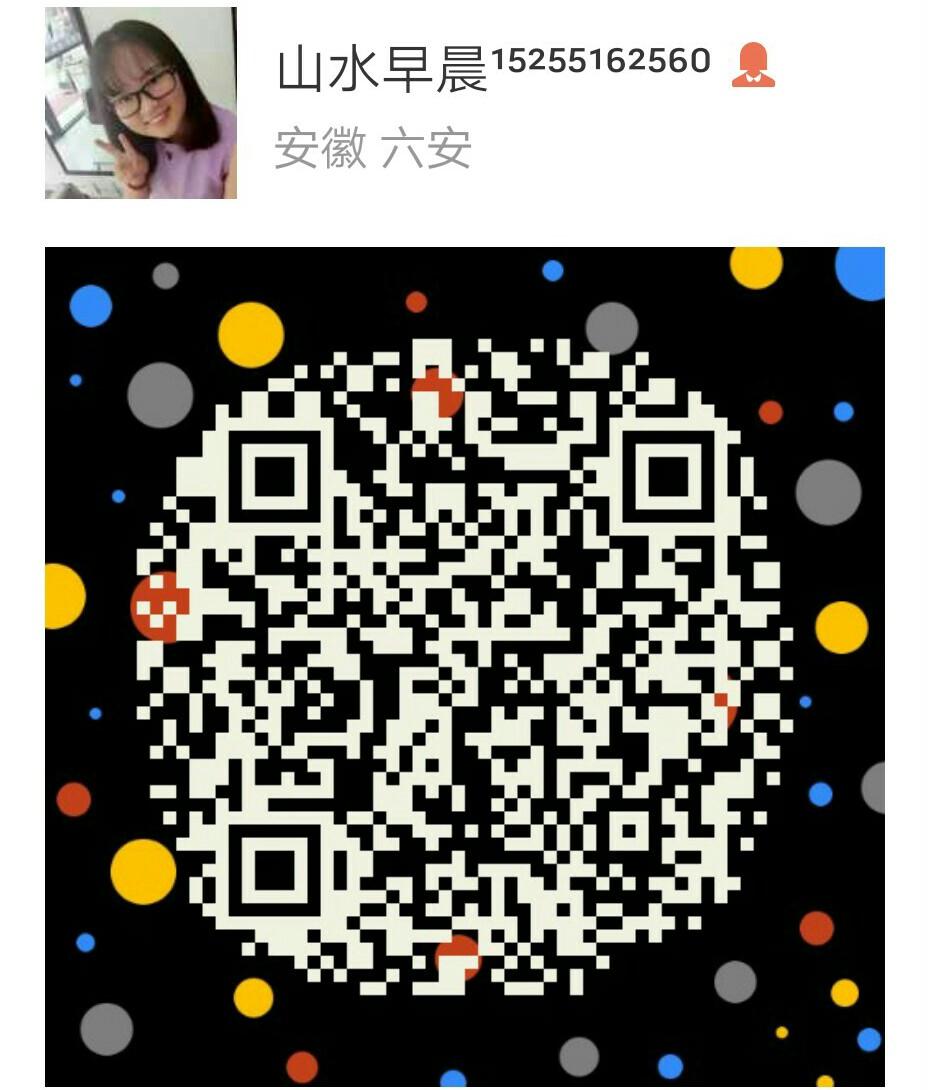 863518676188093314.jpg