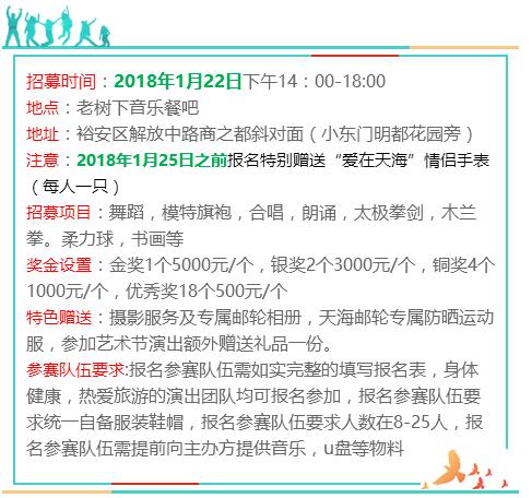 微信截图_20180112161323.png