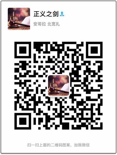 微信图片_20180115093955.jpg