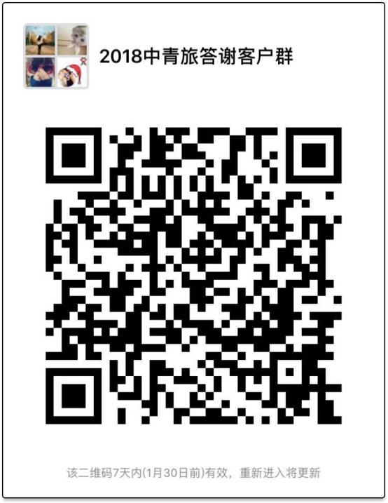 1516695312(1).jpg