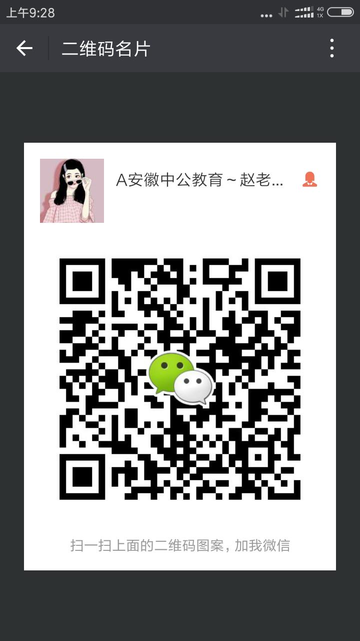 客服微信.png