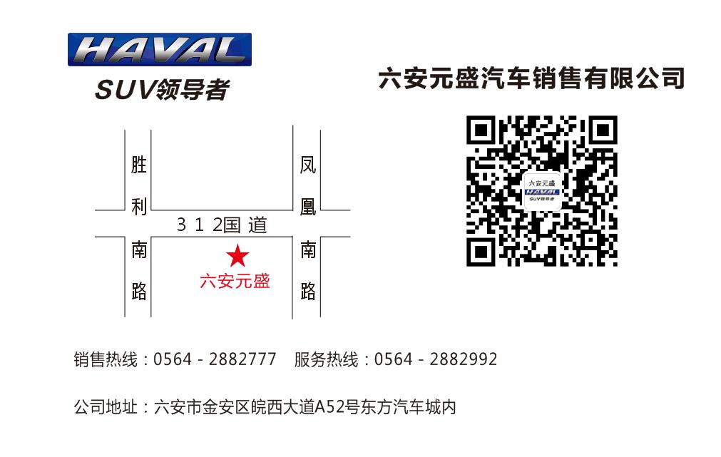 公司信息.png