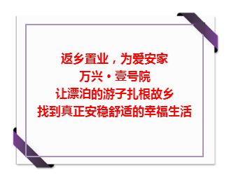 WeChat截圖_20180131113022.png