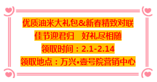 WeChat截圖_20180131134156.png