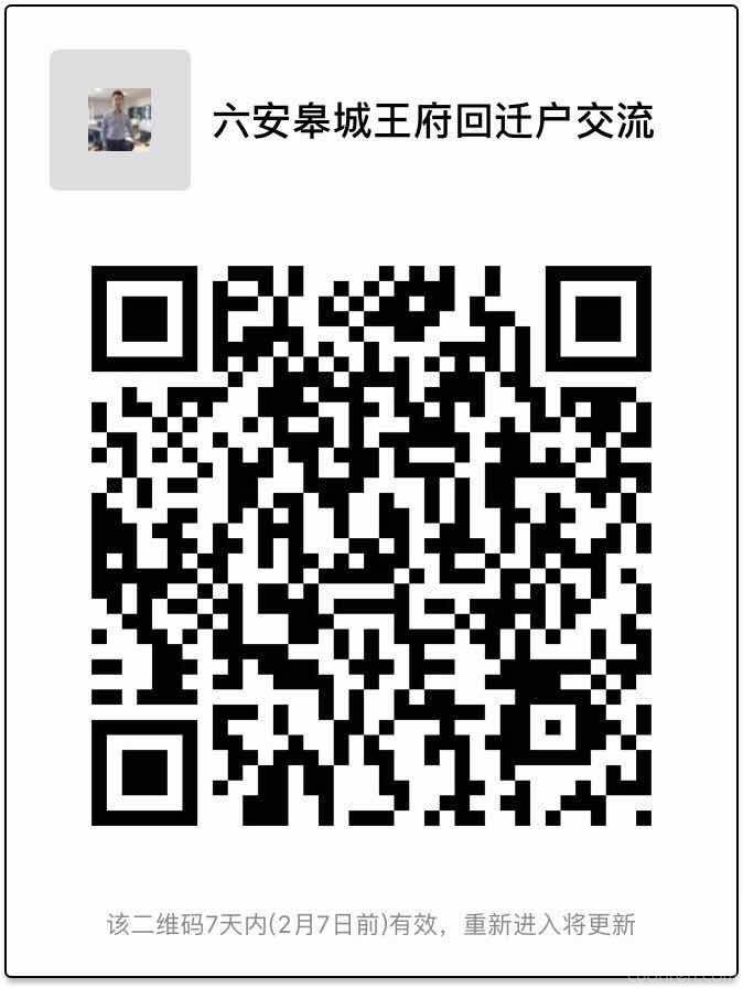 微信图片_20180131170254.jpg