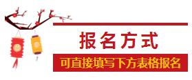 WeChat截圖_20180208134540.png