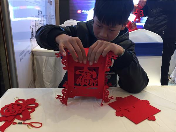 WeChat 圖片_20180211162910.jpg