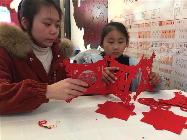 WeChat 圖片_20180211163213.jpg