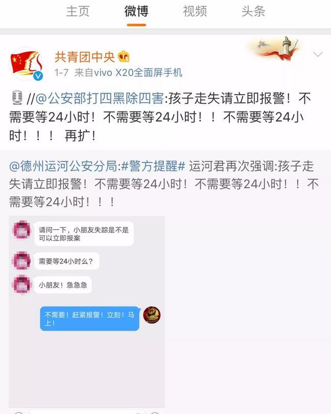 QQ截图20180212105829.jpg