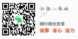 云台山.png
