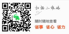郭亮村.png