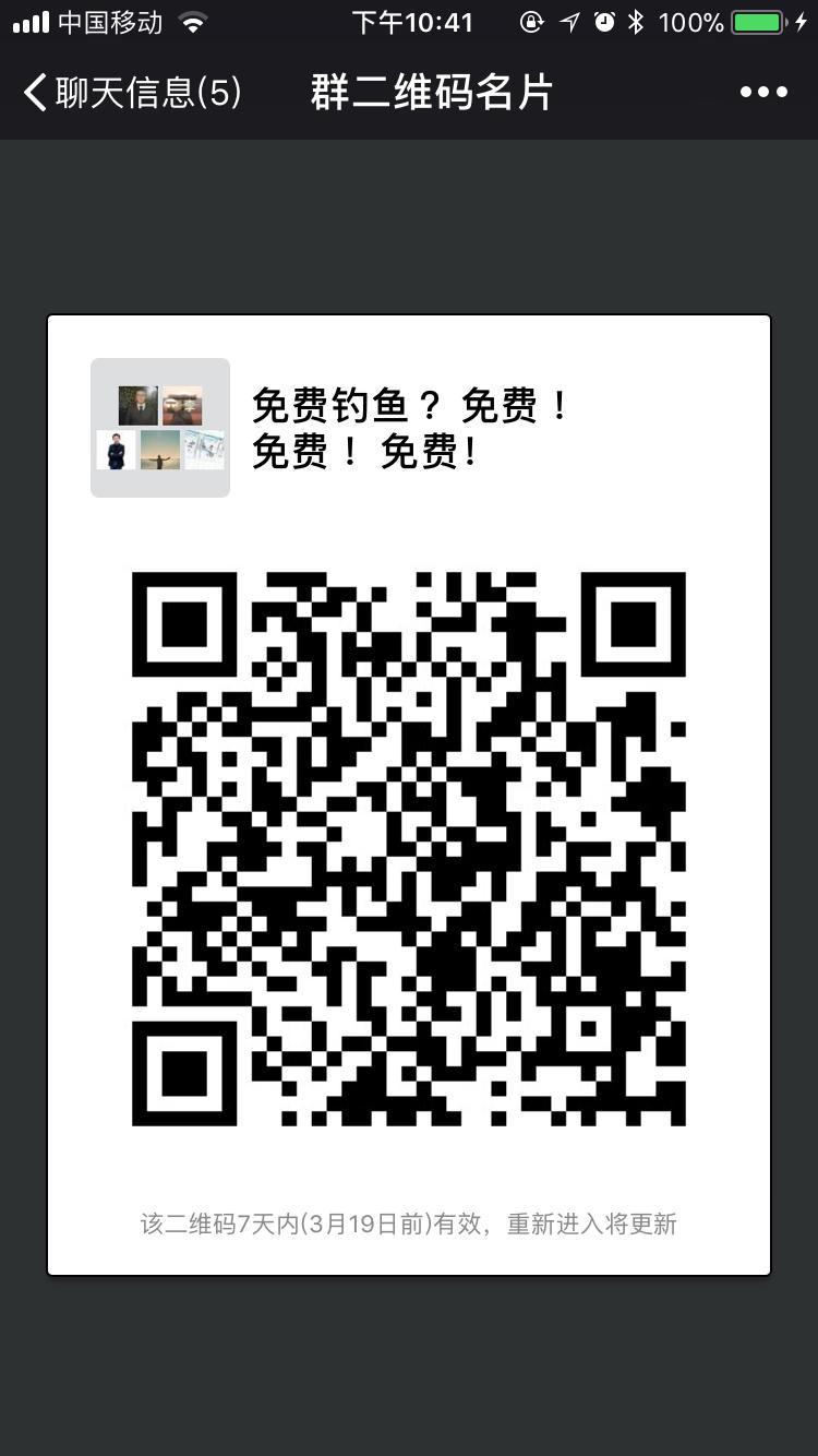 EB5A1D79-E46D-421C-A854-12CD1CD0A5D7.png