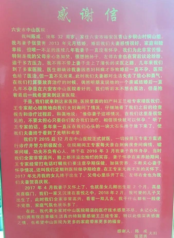 QQ图片20180315103429.png