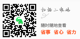 QQ截图20180323170140.png