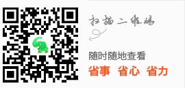 1522222028(1).jpg