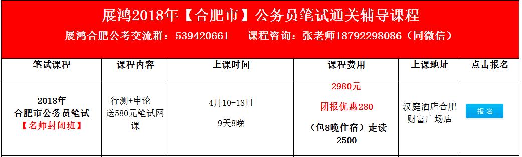 QQ图片20180331163726.png