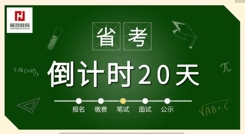 QQ图片20180331114333.png