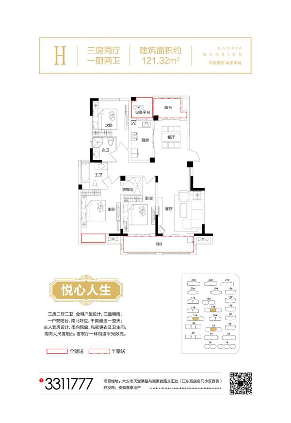 QQ图片20180409101756_副本.jpg