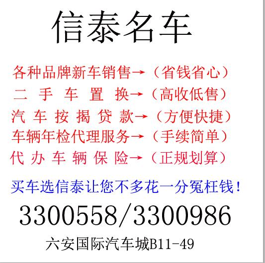 22A9E3BE79471A4796AD06655FCCA23A.jpg