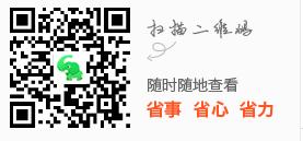 1523694880(1).jpg