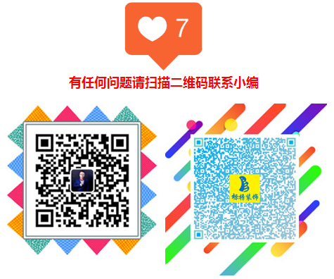 QQ图片20180416140809.png