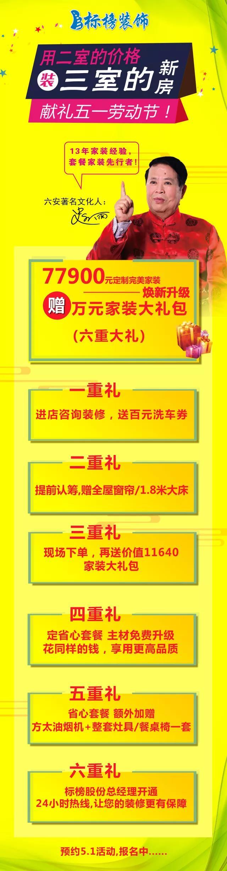 微信12.jpg