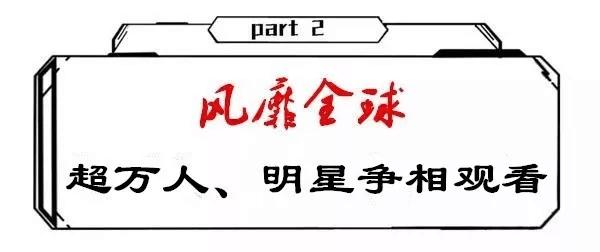 QQ图片20180427152419.png