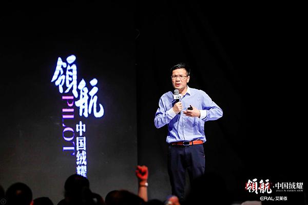 上海艾莱依实业发展有限公司总经理蔡国清先生进行18年战略运营宣讲.jpg