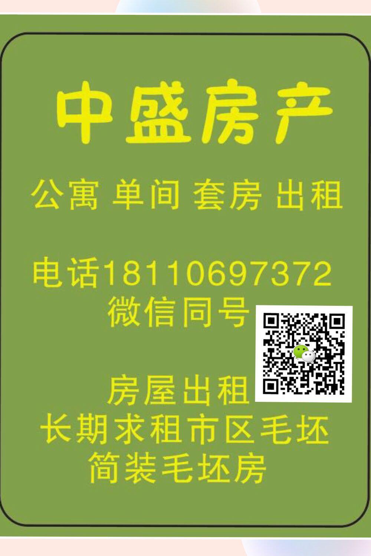 微信图片_20100510101340.jpg