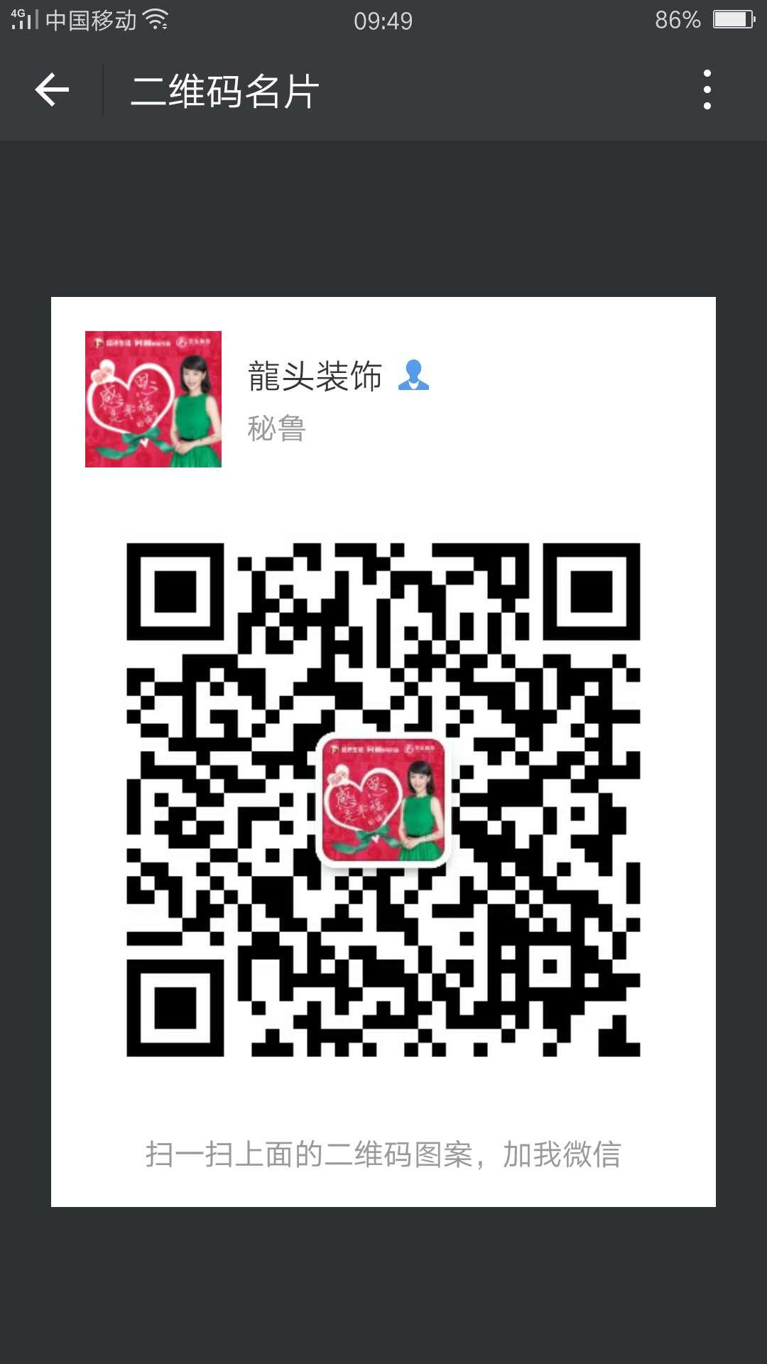 微信图片_20180510094937.jpg