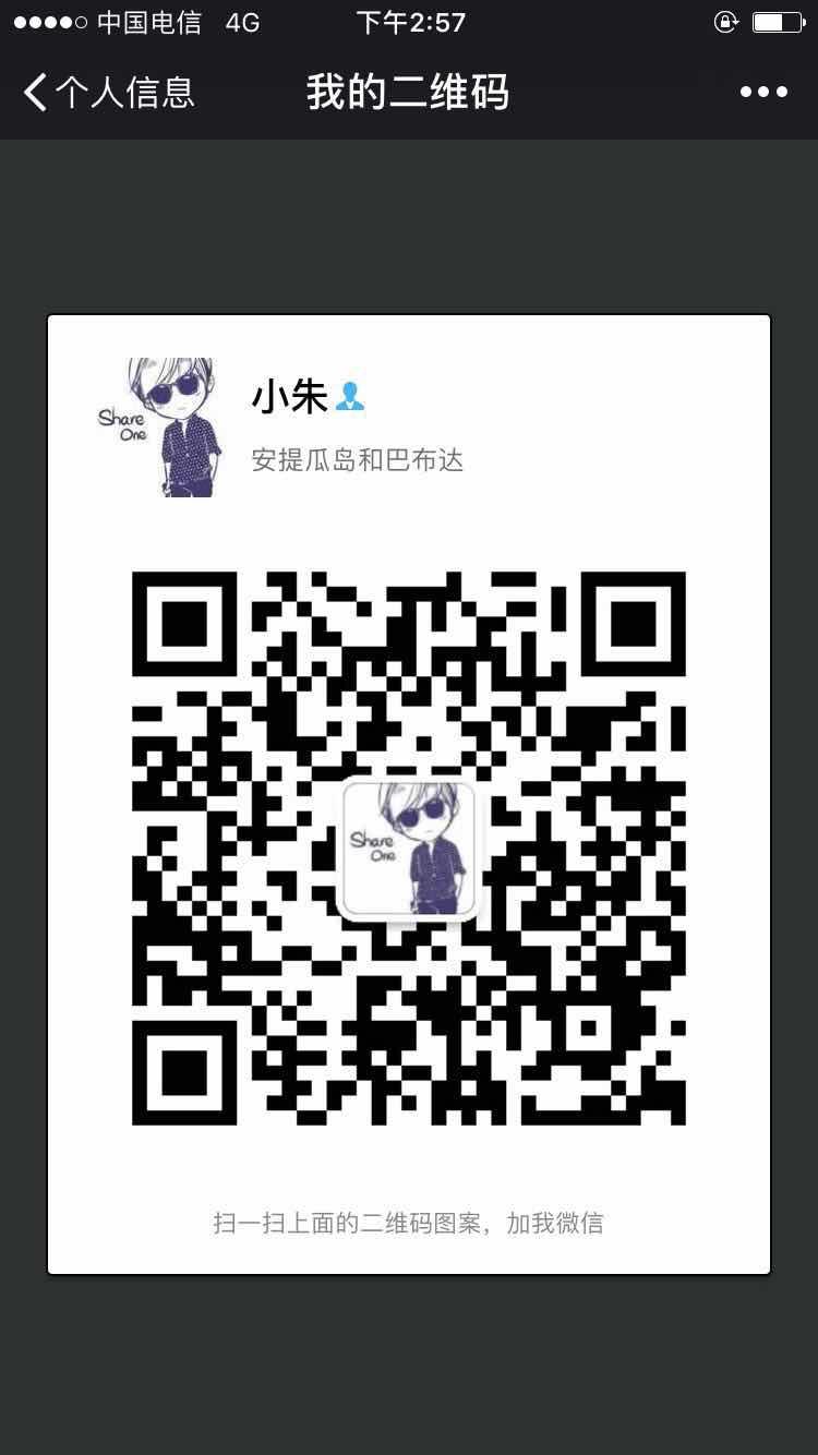 微信图片_20180331145711.jpg