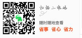 方特二期 248元.png