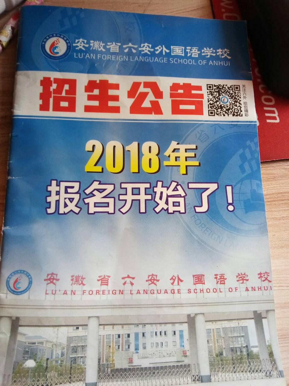 20180601_453667_1527805480737.jpg