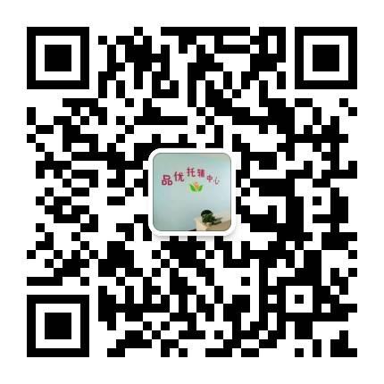 20180603_487117_1528006611674.jpg