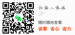 黄柏山   398.png