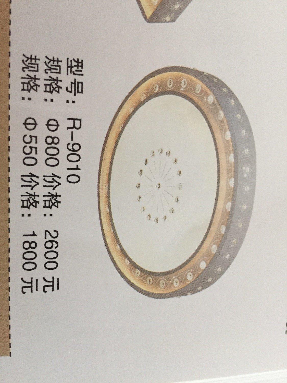 232451DA-748D-48A9-8901-460DAE23FBA4.jpeg
