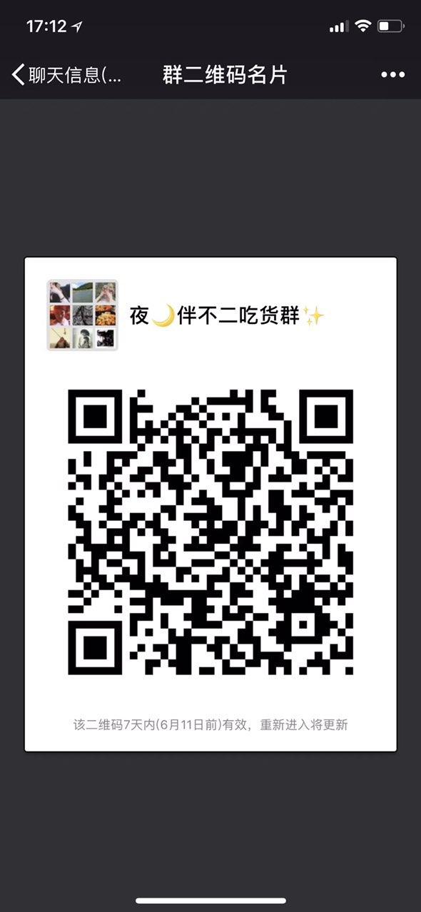 201806064851211528261112862529.jpg