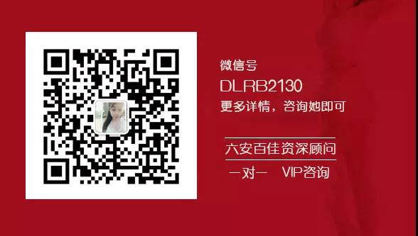 QQ图片20180608174212.png