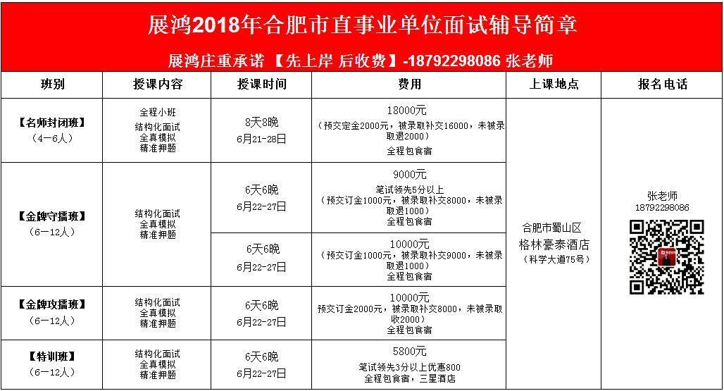 QQ图片20180609103643.png