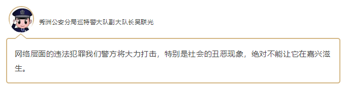 20180611110144.png