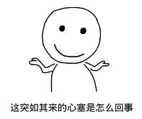 QQ图片20180611144214.png