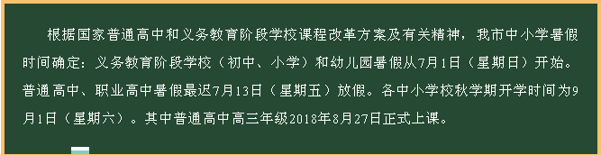 QQ截图3.png