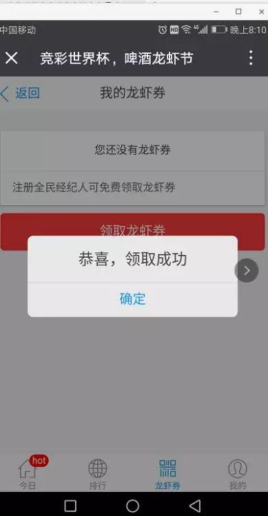 640 (4)_看图王.web.jpg