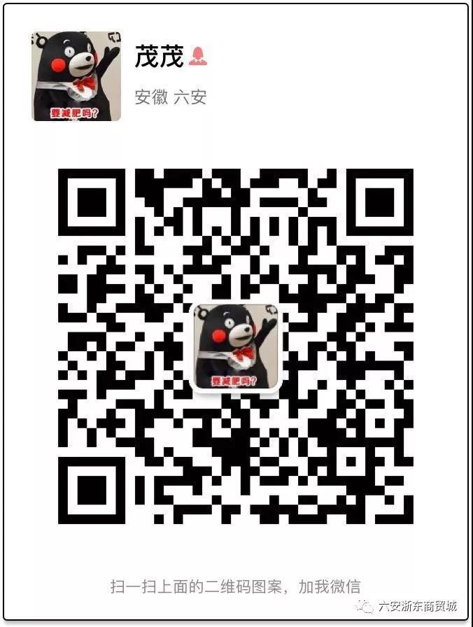 微信图片_65jpg.jpg