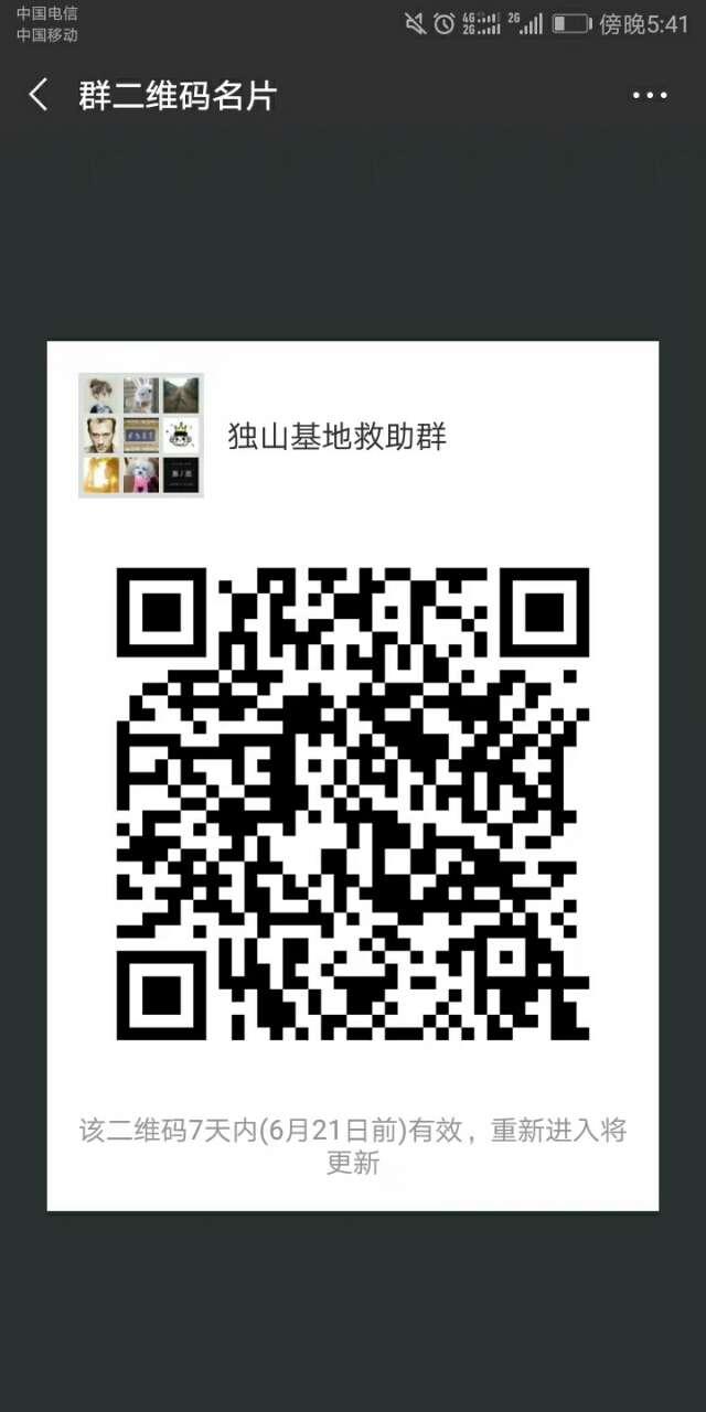 20180615_289139_1528992863414.jpg