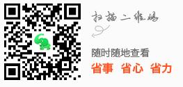 长白山 2180.png